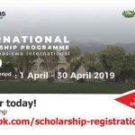 Beasiswa Sinar Mas Agribusiness and Food 2019 Kembali Dibuka