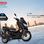 """All New NMAX 155, Motor Indonesia Pertama """"Connected"""" dengan Pengendara"""