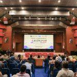 Pada Usia Ke 11 His Travel Ajak Masyarakat Optimis Pandemi Segera Berakhir All Release Indonesia