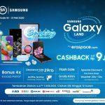 Galaxy Land by Eraspace.com, Event Online untuk Siasati Pandemi