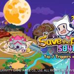 Gravity Game Arise Merilis Hyper Casual Game Secara Global Berjudul Save The Planet 5040